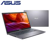 ASUS i5 雙碟獨顯機X409FJ-0121G8265U-灰【愛買】