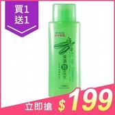 森田藥粧 保濕絲瓜水(150ml)【小三美日】原價$199