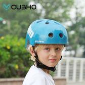 CUBHO兒童騎行頭盔滑步車安全冒輪滑 運動護具專用平衡男自行車女
