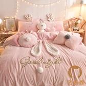 雙人床包組 牛奶水晶絨1.5m四件套冬季床上1.8m被套珊瑚絨雙面【宅貓醬】