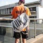 學生後背包男旅行背包潮牌時尚潮流肩背包包運動斜挎包校園bf風書包 魔法街