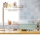 瀝水架大號塑料碗櫃廚房瀝水碗架帶蓋碗筷餐具收納盒放碗盤勺濾水置物架xw