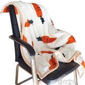 毛毯加厚冬季小毛毯午睡毯辦公室空調毯單人雙人毛毯被子蘿卜 港仔會社