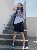 工裝短褲女夏寬鬆2020新款直筒休閒中褲高腰港味運動五分褲潮ins 潮人