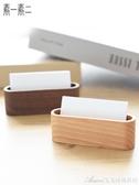 卡片盒實木名片盒個性創意商務大容量展會臺式木質名片夾男士女士前臺時尚 艾美時尚衣櫥