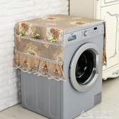 溫戀新款多用蓋巾冰箱防污蓋布罩洗衣機巾滾筒式洗衣機罩防塵罩 名購居家