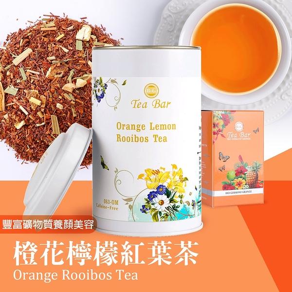 【德國農莊 B&G Tea Bar】橙花檸檬紅葉茶中瓶 (130g)