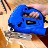 電鋸電動曲線鋸家用電鋸多 手持木板線鋸小型切割機木工工具【 出貨】