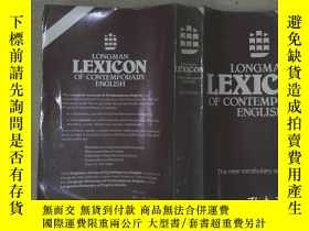 二手書博民逛書店LONGMAN罕見LEXICON OF CONTEMPORARY ENGLISHY253683 、 、