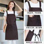 圍裙廚房防水防油可愛工作服韓版時尚家用圍腰男女 時光之旅