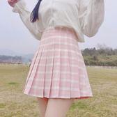 百褶裙 高腰半身裙百搭學生格子A字短裙 - 歐美韓