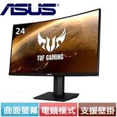 ASUS華碩 32型 曲面 HDR 電競螢幕 VG32VQE