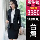 OL小西裝外套+裙子【MIT台灣生產】中大尺碼 S-8XL ~*艾美天后*~商務職業女裝OL套裝裙