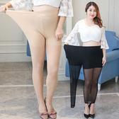中大尺碼~彈力錦綸絲襪(XL~4XL)