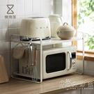廚房微波爐架子烤箱置物架落地2層多功能收納儲物架66261 WD小時光生活館