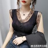 針織吊帶背心女外穿美背性感蕾絲邊打底衫內搭大碼無袖冰絲上衣夏 蘇菲小店