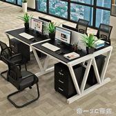 職員辦公桌4人位桌椅組合246人簡約現代四臺電腦桌椅屏風卡位【帝一3C旗艦】YTL