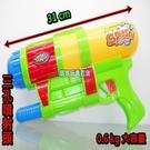 水槍 (3孔噴射) 強力 噴射水槍 加壓水槍 加壓式大容量 強力水槍 童玩水槍【塔克】