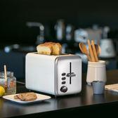 早餐復古多士爐/吐司機/烤面包機功率小熱面包全自動迷你家用烘烤 QQ2166『MG大尺碼』