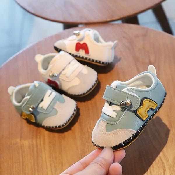 兒童鞋 女兒童鞋子男0-1歲軟底防滑秋季單鞋新生兒童學步鞋6-12個月不掉3【快速出貨】