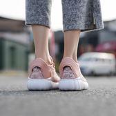 2018韓版粉色網面運動鞋女秋季新款百搭透氣輕便學生休閒跑步鞋子【中秋佳品】