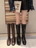 長筒靴高筒靴女2020秋季新款煙筒靴時尚百搭網紅ins粗跟仙女風氣質長靴 非凡小鋪