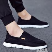 老北京布鞋男鞋春季透氣男士休閒鞋韓版百搭一腳蹬鞋子懶人帆布鞋 藍嵐