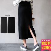 MIUSTAR 顯瘦素面磨毛後開衩窄裙(共2色)【NF2272RE】預購