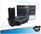 黑熊館 美科 Meike 專業級 VG-B50AM 垂直手把 VGB50AM 垂直電池把手 Sony A450 A500 A550