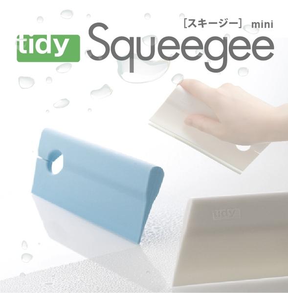 日本tidy迷你吊掛式刮水板(白色) 兼顧收納與外型