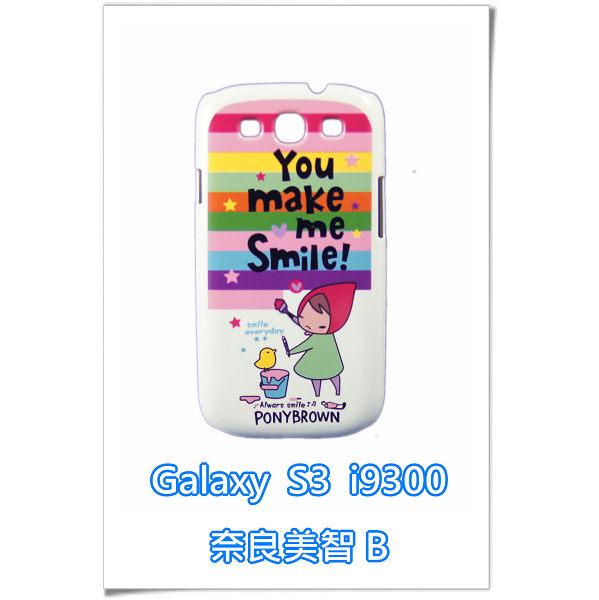 [ 機殼喵喵 ] Samsung Galaxy S3 i9300 手機殼 三星 韓國外殼 奈良美智 大頭娃娃 B