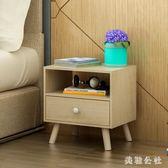 床頭柜 北歐實木腿抽屜柜簡易多功能臥室柜 ZB923『美鞋公社』
