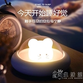 usb插電可充電小夜燈禮物臥室睡眠睡覺少女心夢幻ins嬰兒喂奶燈 小時光生活館