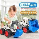 模型汽車耐摔大號滑行工程車兒童沙灘玩具汽車套裝挖土機挖掘機模型車 LH5370【3C環球數位館】