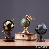 地球儀 創意擺件復古懷舊創意飛機美式書房客廳電視櫃辦公室裝飾品 DR19413【男人與流行】