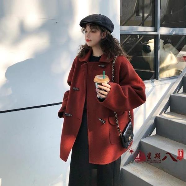 毛呢大衣 2020年新款韓版寬松短款加厚毛呢外套女秋冬小個子牛角扣呢子大衣 VK3998