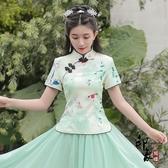 女士短袖唐裝 漢服夏季仙氣旗袍 民國風女裝中國風茶服 萬聖節鉅惠
