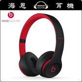 【海恩數位】美國 Beats Solo3 Wireless 耳罩式耳機 Decade Collection 桀驁黑紅色