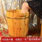香柏木泡腳木桶足浴桶洗腳桶浴足木盆泡腳盆家用洗腳木盆加厚WD 小時光生活館