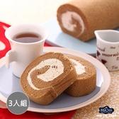 【米迦】咖啡瑞士捲(蛋奶素)350g±50gx3入組