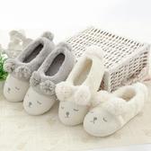 月子鞋秋冬包跟產后可愛厚底鞋保暖防滑產后軟底孕婦秋季月子拖鞋 錢夫人