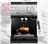 Donlim/東菱 DL-KF6001咖啡機家用迷你意式半全自動蒸汽式打奶泡igo 3c優購