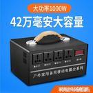 220V行動電源大容量UPS不間斷500W通用便攜式戶外擺攤應急車載大功率家用備用220伏 MKS免運