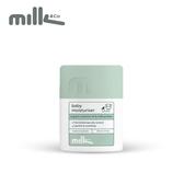 Milk Baby嬰幼兒椰油牛奶精華潤膚乳 150ml