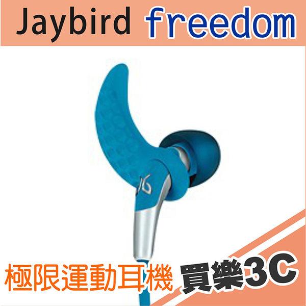 Jaybird Freedom 藍芽 運動耳機 (海洋藍),美國鐵人三項指定品牌,分期0利率,宙宣總代理公司貨