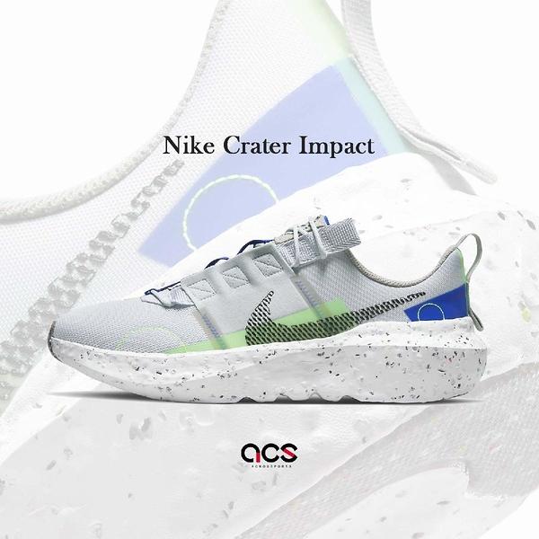 Nike 休閒鞋 Crater Impact 灰 白 回收再生材質 運動鞋 男鞋 【ACS】 DB2477-020