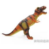 動物模型大號兒童玩具恐龍模型塑膠霸王龍劍龍軟膠恐龍玩具仿真動物wy
