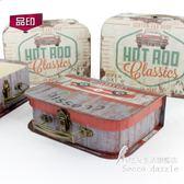 創意禮品長方形禮物盒 提箱式美式田園風 BS19791『科炫3C』
