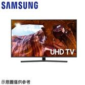 【SAMSUNG三星】43吋 4K UHD 纖薄液晶電視 UA43RU7400WXZW