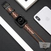 尼龍皮質民族風蘋果手表iwatch錶帶applewatch【小檸檬3C】